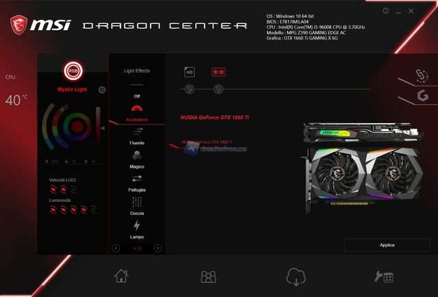 DragonCenter OmVWI5JIVf